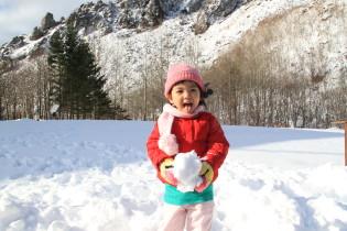 Tan yew kiat snow