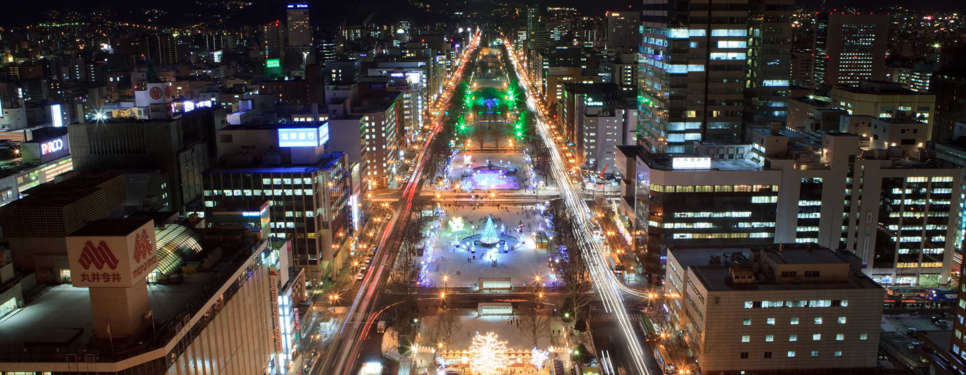 SapporoWinter1920-750-50