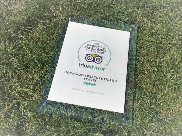 We Received the 2017 TripAdvisor Certificate of Excellence