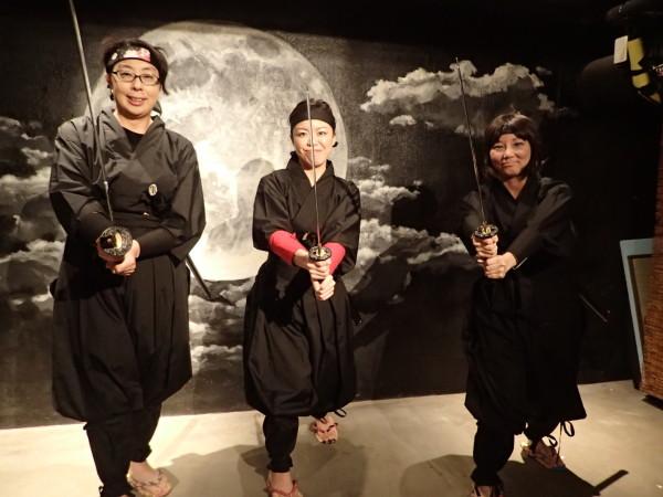 Ninja Experience [Sapporo]