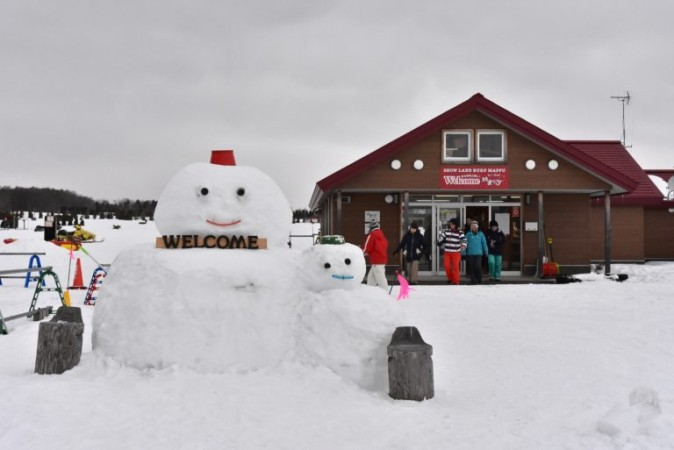 "Group team building activities are available at ""Snowland Rurumap"" [Eniwa]"